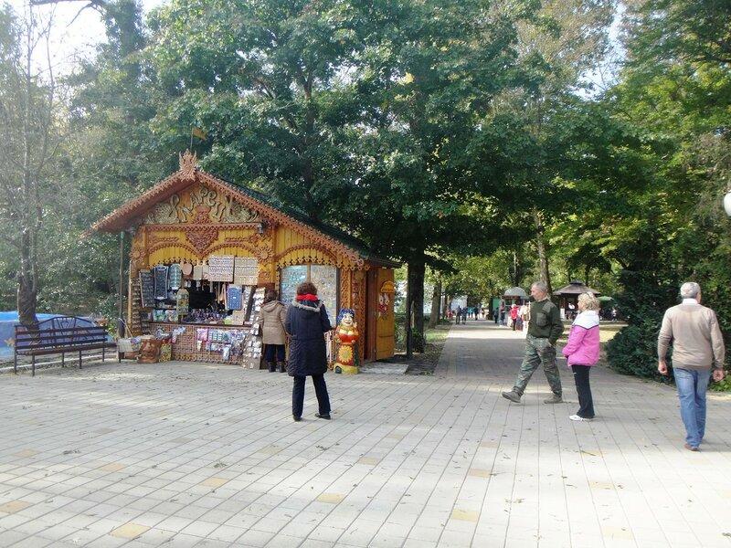 В Горячем Ключе. 7 октября 2017 (13).JPG