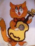 Курилех Ольга Фёдоровна - Поющий рыжий кот