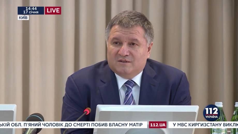 В этом году 112 детей изъяты из неблагополучных семей в Донецкой области