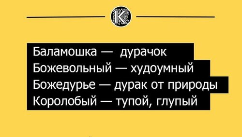 1430706351_20150504-rugalis-rus_xaxa-net.ru-6.jpg
