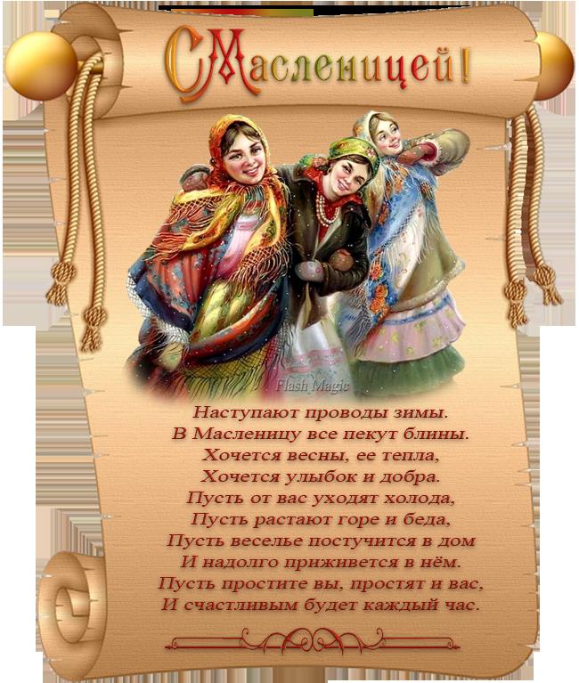 https://img-fotki.yandex.ru/get/477095/137293384.122/0_178610_36fa1646_orig