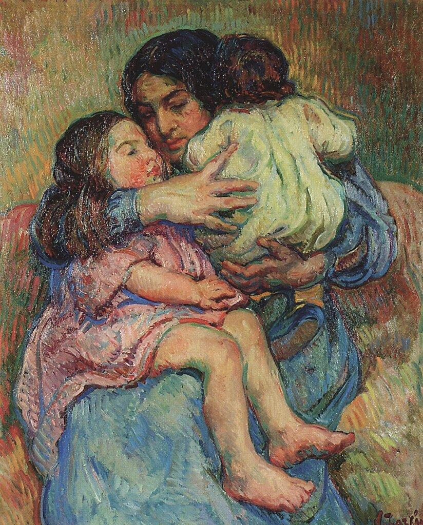 Бесконечная нежность. 1907