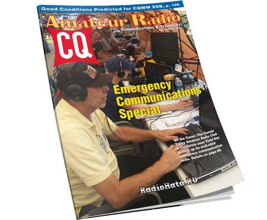 CQ Amateur Radio №10 2017