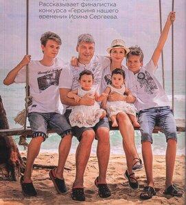 https://img-fotki.yandex.ru/get/477095/19411616.65c/0_133f63_c61d09f7_M.jpg