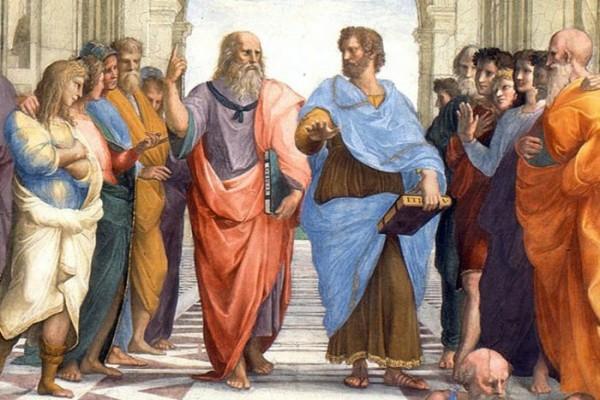16 ноября. Международный день философии 3-й четверг ноября