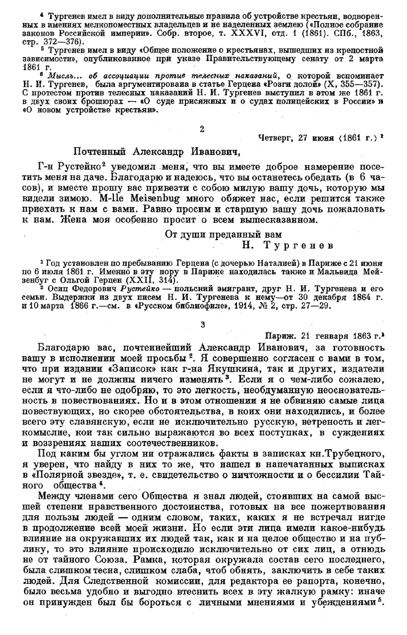 https://img-fotki.yandex.ru/get/477095/199368979.112/0_223891_31b5bf6_XXXL.png