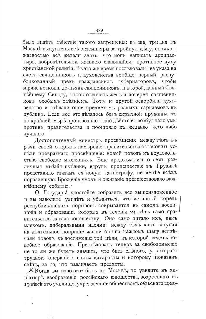 https://img-fotki.yandex.ru/get/477095/199368979.113/0_223921_6e4a9ff7_XXXL.jpg