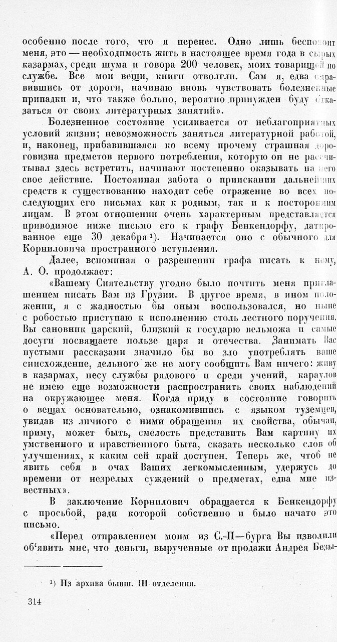 https://img-fotki.yandex.ru/get/477095/199368979.9b/0_213fb1_43c7a4e_XXXL.jpg