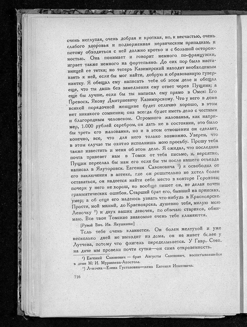 https://img-fotki.yandex.ru/get/477095/199368979.a2/0_21436f_ffc867a_XXXL.jpg