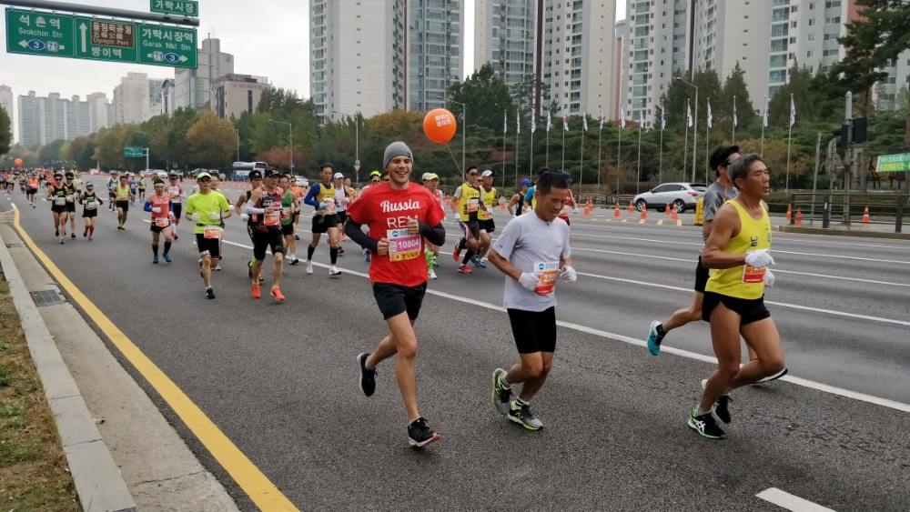 Сеульский марафон 2017