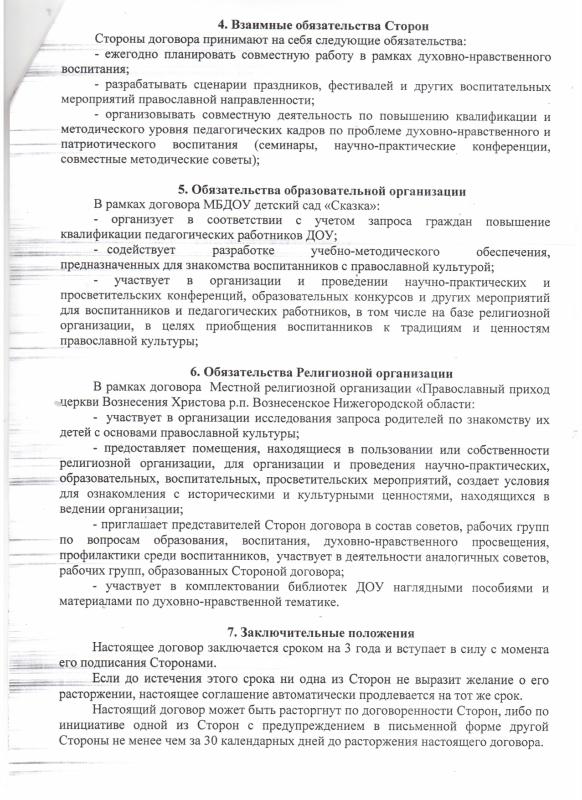 https://img-fotki.yandex.ru/get/477095/237803319.2f/0_1f3c05_b5b72db8_orig