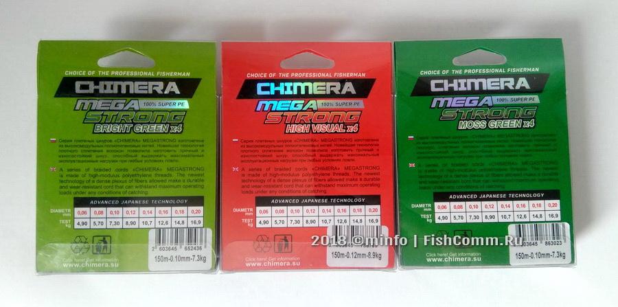 Плетеные шнуры Chimera Megastrong (обратная сторона упаковки)