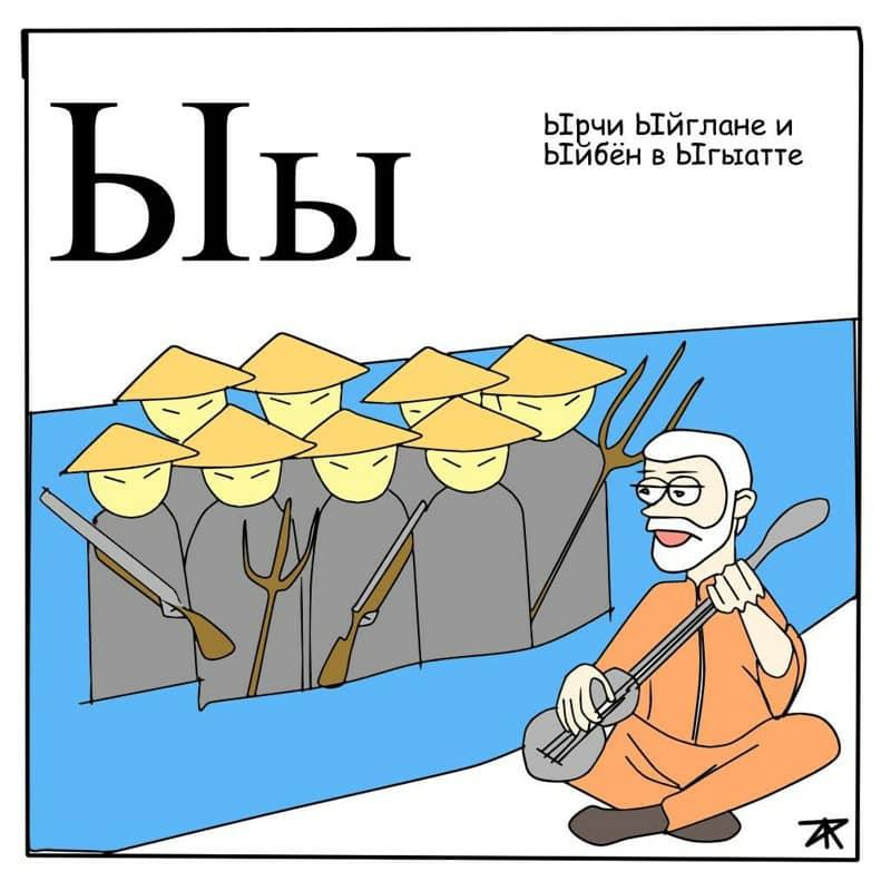 0 1842a6 164ee6ae orig - Алфавит в картинках для наркоманов