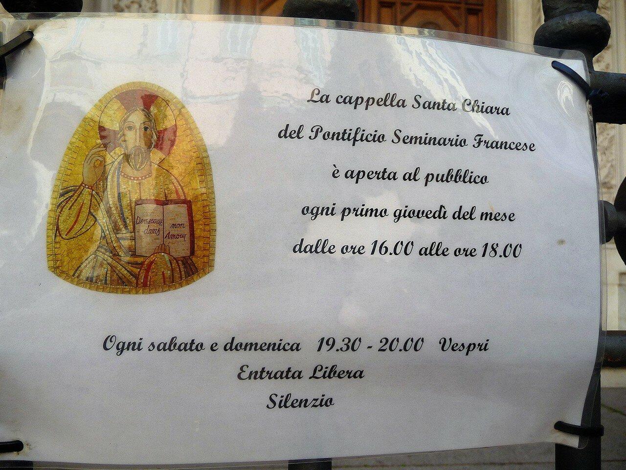 Chiesa di Santa Chiara (5).JPG