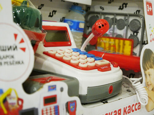 детская касса Play Smart 2294