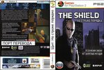The Shield [GFPS2] 01.jpg