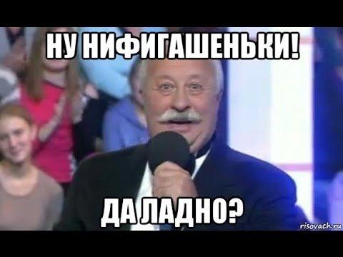 Леонид Якубович назвал Поле чудес бестолковой программой, а участие в ней — диагнозом