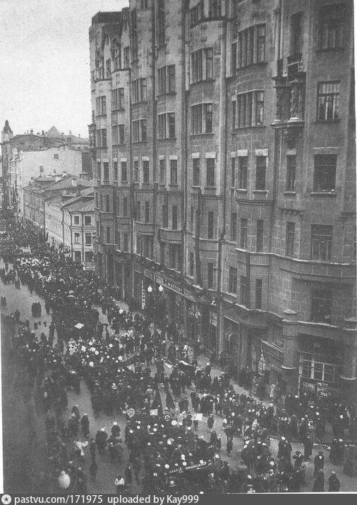 Арбат. Доходный дом Филатовой. 1935..jpg