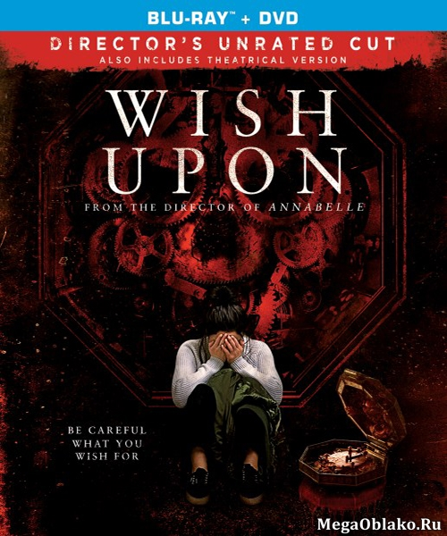 Шкатулка / Wish Upon [UNRATED] (2017/BDRip/HDRip)