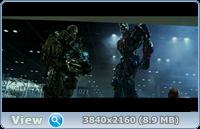 Трансформеры: Эпоха истребления / Transformers: Age of Extinction (2014) | UltraHD 4K 2160p