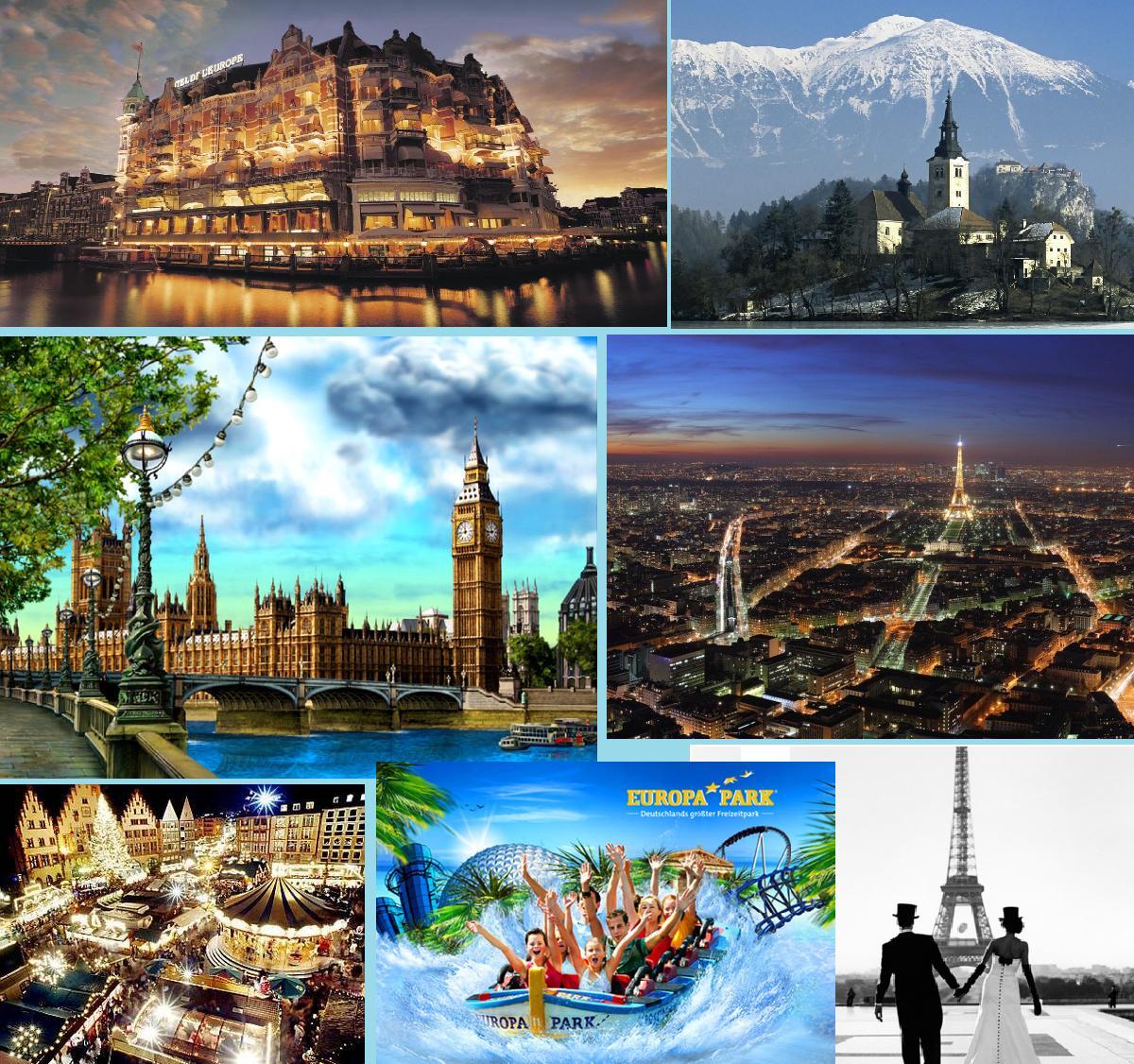 туры по Европе