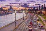 Кремлевская набережная на закате