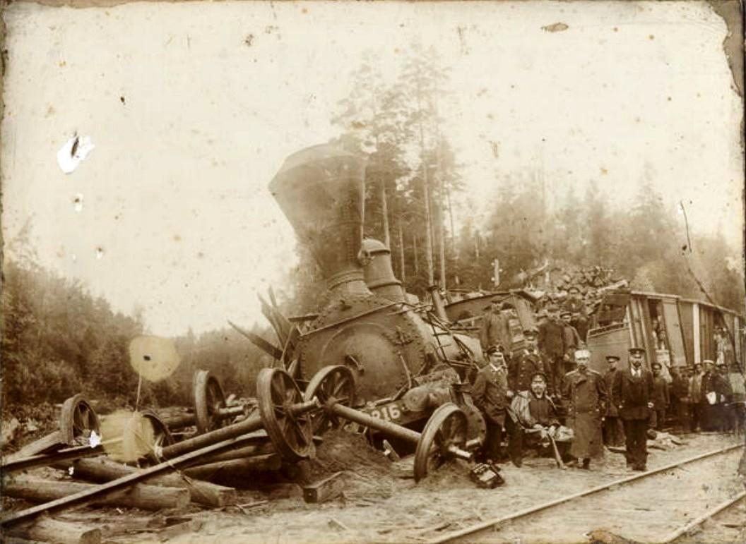 Поезд, потерпевший крушение
