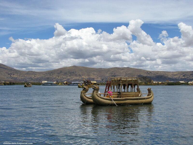 Перу, Пуно-Урос -  924.jpg