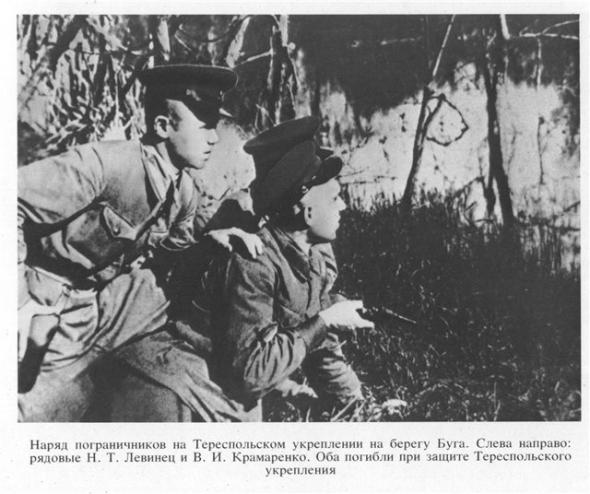 Пять сожительниц с немецкими офицерами. Погранвойска НКВД на зачистке. 43ef5f4b92ecaac191ed4640473_prev.jpg
