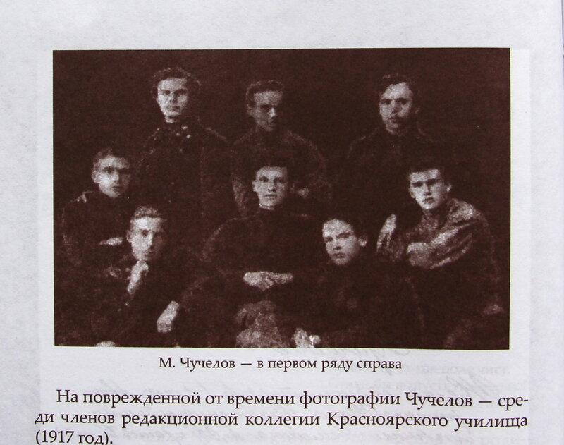 ne-mozhet-naradovatsya-muzhskomu-chlenu-smotret-onlayn