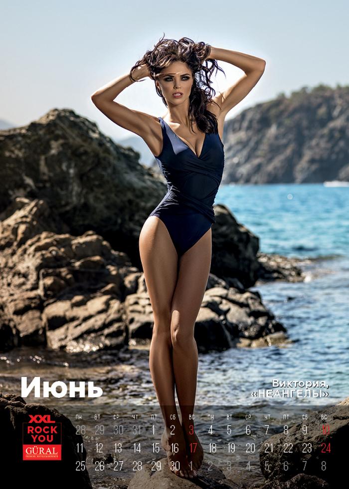 Украинские звезды в горячем календаре