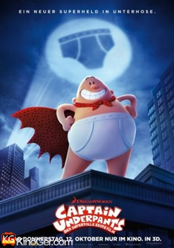 Captain Underpants - Der supertolle erste Film (2017)