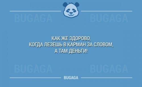 1417559689_nadpisi-1.jpg
