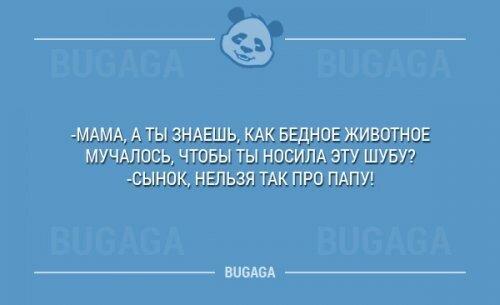 1417559695_nadpisi-7.jpg