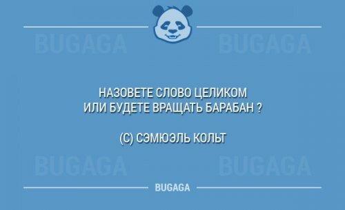 1417559697_nadpisi-19.jpg