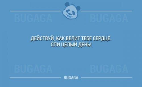 1417559726_nadpisi-9.jpg