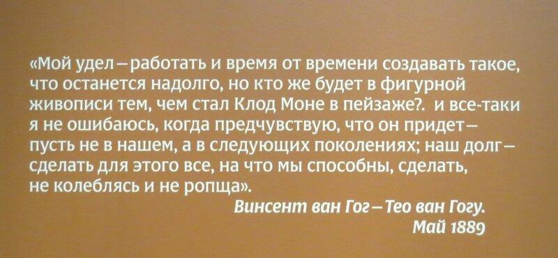 https://img-fotki.yandex.ru/get/477137/140132613.6a9/0_241322_d42aa94a_XL.jpg