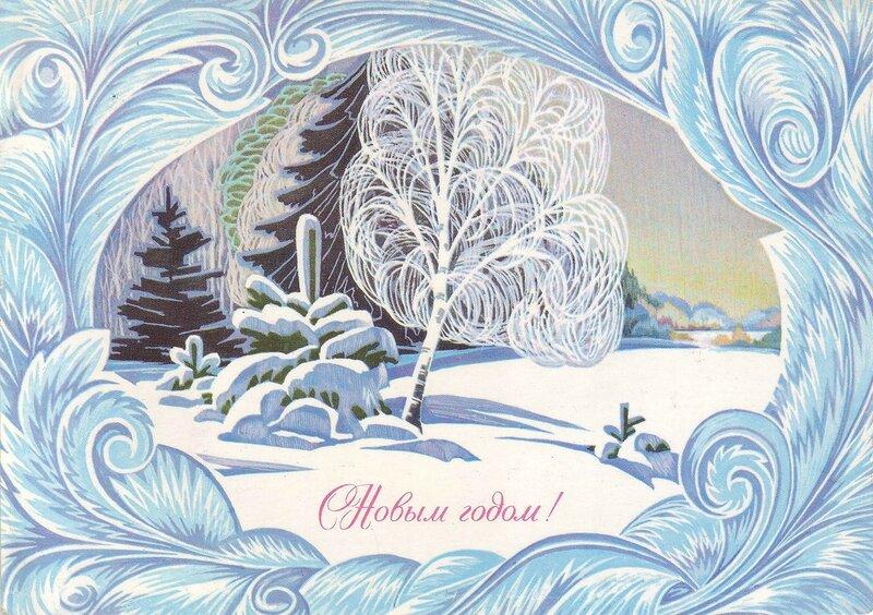 зимняя открытка 2.jpg