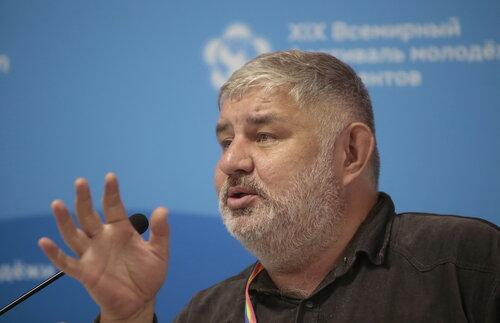 ВФМС Галеев Саид спикерствует.JPG