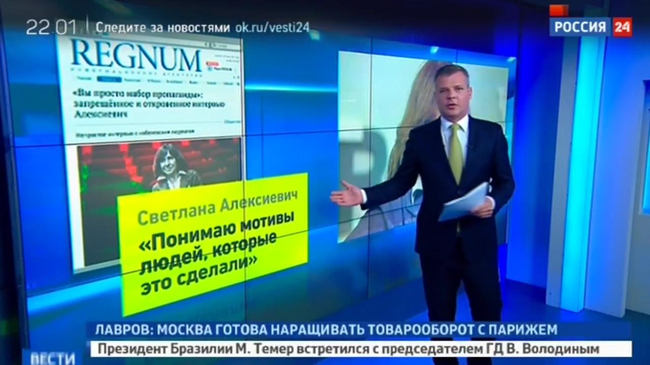 Запретное интервью Светланы Алексиевич. Вести в 22:00 с Алексеем Казаковым от 20.06.2017