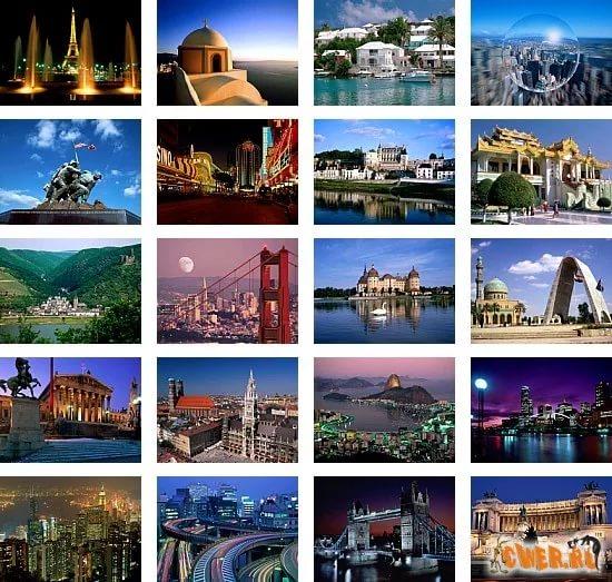 Открытка. Всемирный день архитектуры. Поздравляю вас!