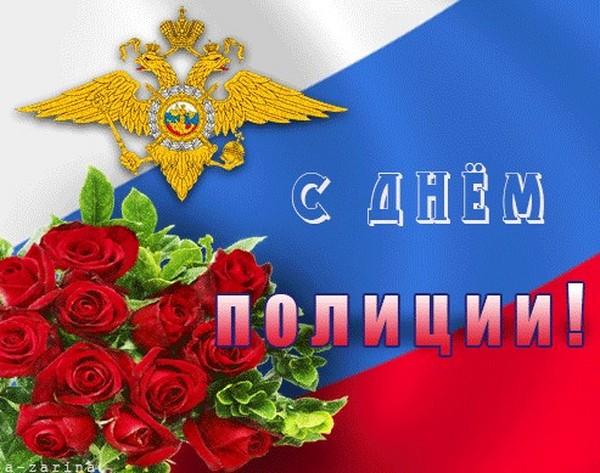С Днем Полиции! Цветы на фоне флага открытки фото рисунки картинки поздравления