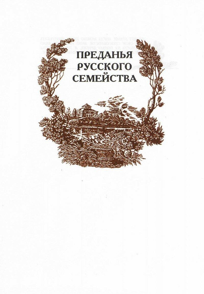 https://img-fotki.yandex.ru/get/477137/199368979.7c/0_209fa9_49692995_XXXL.jpg