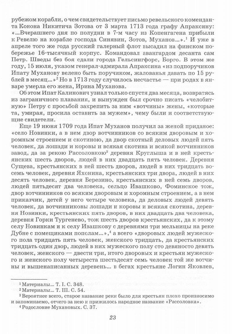 https://img-fotki.yandex.ru/get/477137/199368979.7c/0_209fc0_c2f124c3_XXXL.jpg