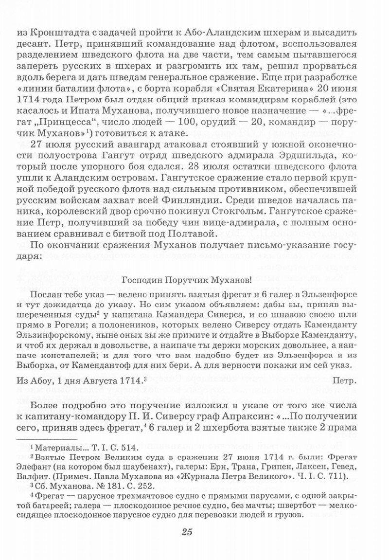 https://img-fotki.yandex.ru/get/477137/199368979.7c/0_209fc2_4e157e1d_XXXL.jpg