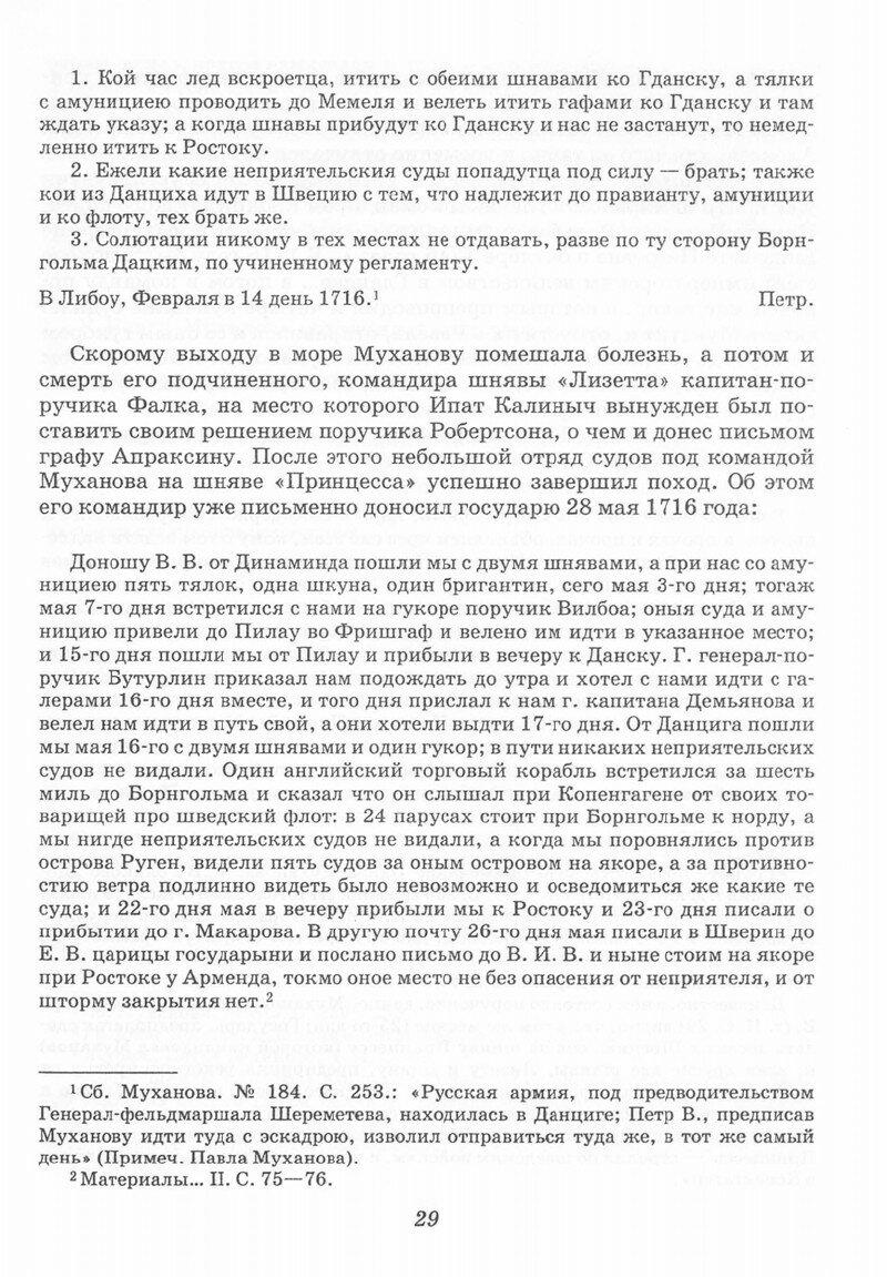 https://img-fotki.yandex.ru/get/477137/199368979.7c/0_209fc6_68f574c_XXXL.jpg