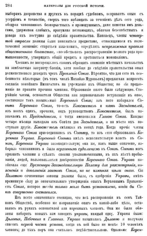 https://img-fotki.yandex.ru/get/477137/199368979.b6/0_2179ff_305239be_XL.jpg