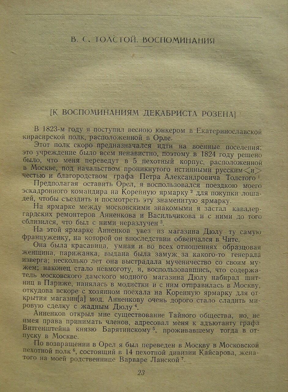 https://img-fotki.yandex.ru/get/477137/199368979.df/0_21f748_a24e16cf_XXXL.jpg