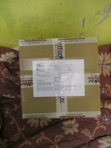 Коробка от WWF