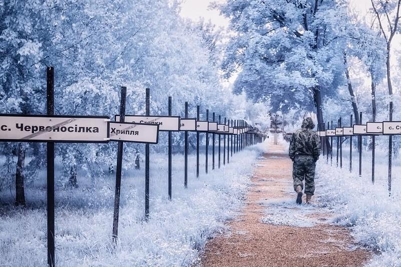 0 180ac3 81694e93 orig - Припять, Чернобыль, смерть...